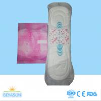 Buy cheap Soft Stock Lot Second Grade Ladies Sanitary Napkins In Bulk Packing product