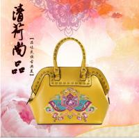 Buy cheap Handmade Bag women fashion crossbody bag new unique design factory price OEM from wholesalers