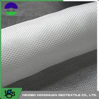 Buy cheap High Strength Woven Geotextile Filter Fabric Seepage For Lake Dike from wholesalers