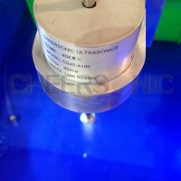Buy cheap Ultrasonic Nano Coating Spray Machine For Carbon Nanotubes Coating Lightweight from wholesalers