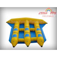 Buy cheap Commercial Grade Floating Inflatable Fly Fish Boat for water sports from wholesalers