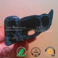 Buy cheap Self-Grip Rubber Weatherstrip from wholesalers