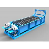 Buy cheap Sinking Type  Screw Sand Washing Machine For Long Narrow Shape Cell Body Sand from wholesalers