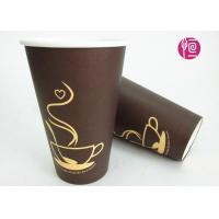 Buy cheap 10oz Brown Color Flexo Print Single Wall Paper Cups With Lid from wholesalers