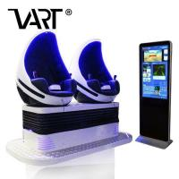 Buy cheap Amusement Park 360 Degree Virtual Reality Chair 9d Vr Game Machine With Special Effect from wholesalers