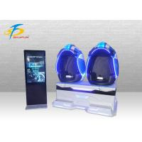 Buy cheap 1 / 2 / 3 Seats VR Motorbike Simulator / 9D Motion Ride With 3 DOF Electric product