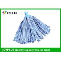 Buy cheap Commercial Cleaning Tools Washable Mop Heads House Cleaning Mop For Cleaning Floors from wholesalers