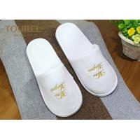 Buy cheap One Size Fits Most Coral Fleece Disposable Hotel Slippers with Various Logo Choices from wholesalers