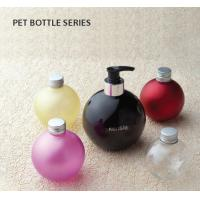Buy cheap empty 520g 250g 150g   plastic PET round bottle used to hand washing hand Sanitizer liquid soup from wholesalers