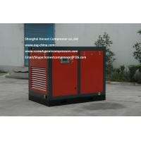 Buy cheap VSD Permanent Magnetic Low Noise Screw Air Compressor 75kw Variable Frequency Oil Injected from wholesalers