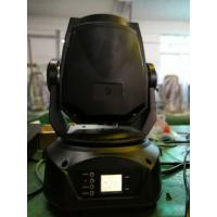 Buy cheap Sound Active Effect 60W LED Beam Lights , Led Mini Moving Head Light Easy Operation from wholesalers