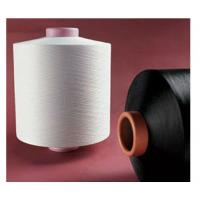 Buy cheap polyester yarn DTY balck and white from wholesalers