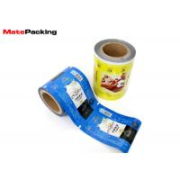 Buy cheap Aluminum Foil Laminating Food Packing Film 125 Micron 100% Food Grade Moisture-proof from wholesalers