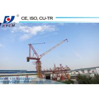Buy cheap 8ton 40m Jib Mini Luffing Jib Tower Crane  QTD80(4015) with Low Price from wholesalers