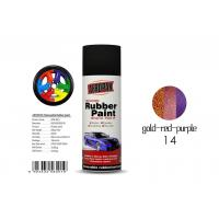 Buy cheap Durable Fubber Coating Peelable Car Paint With Chameleon Gold - Red - Purple Color from wholesalers