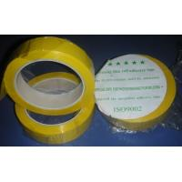 Buy cheap 25*50 cm splicing tape for dark room minilab use from wholesalers