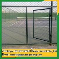 Buy cheap Wonga Factory stock pvc chain link fence top barbed wire from wholesalers