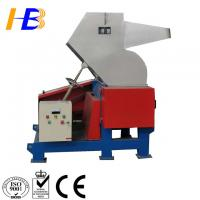 Buy cheap PC Lumps Scrap Plastic Crusher Machine With Steel Structure Tank / Cast Steel Knife Rest from wholesalers