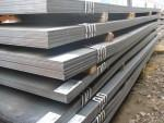 Buy cheap Building Structural Steel Plate from wholesalers