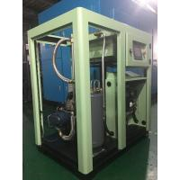 Buy cheap Variable Frequency Energy Saving Air Compressor IP54 Motor Low Maintenance product