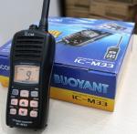 Buy cheap floating Icom IC-M33 marine vhf radios VHF walkie talkie waterproof IP67 from wholesalers