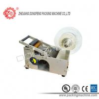 Buy cheap Jar Labelling / glass bottle Labeling Machine For Cylindrical Objects Manual Adhesive from wholesalers