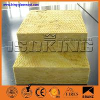 Buy cheap Mineral wool insulation from wholesalers