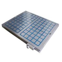 Buy cheap Electro Magnetic Chuck (EPM50H-608) from wholesalers