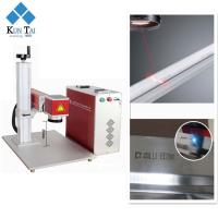 Buy cheap Buy fiber laser engraving machine/30w fiber laser marking machine for metal and nonmetal from wholesalers