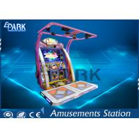 Buy cheap Fashion Amusement Dance Hero Arcade Machine For 1 - 2 Player 400W from wholesalers
