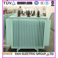 Buy cheap small footprint current transformer from wholesalers