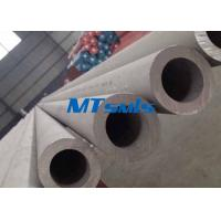 Buy cheap ASTM A312 S30403 / 1.4306 Stainless Steel Big Size Seamless Pipe For Transportation from Wholesalers