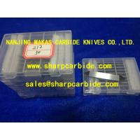 Buy cheap Zund Blades, Zund Knives, Zund Blades Z12, Zund Drag Blades, Zund Plotter Blades, Zund Oscillating Blades from wholesalers