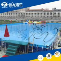 Buy cheap Large size steel frame pool/steel frame swimming pool/above ground metal frame pool with ladder from wholesalers