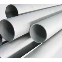 4 Round Gas Austenitic 316 Stainless Steel Pipes 316L / 316H / 316Ti Astm A312