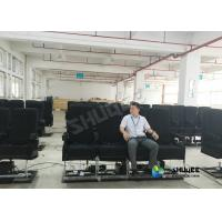 Buy cheap Motion Chair 4D Movie Theater With Special Systerm And Metal Screen product