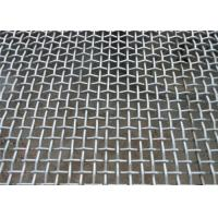 Buy cheap Plain Weave Stainless Steel Wire Mesh Panels High Tensile Strength 316L Material from wholesalers
