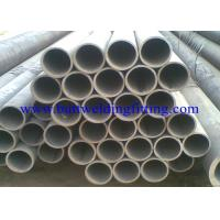 Buy cheap 304L / 316L Stainless Steel Seamless Pipe For Fluid , Solid Annealed / Pickling from wholesalers