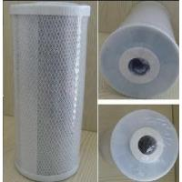 Buy cheap Cto Activated Carbon Block 10 Big Blue (water filter, water purification) from wholesalers