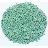 Buy cheap Natural Zeolite from wholesalers