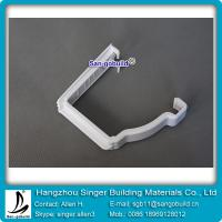 Buy cheap 5.2 inch water collector U type gutter hanger from wholesalers
