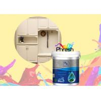 Buy cheap White Pearl Two Component Paint Clear Lacquer Paint For Kitchen Cabinets from wholesalers