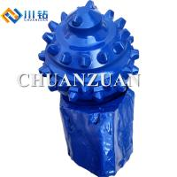 """Buy cheap Large quantity 12 1/4"""" IADC 537 roller cone cutter for HDD and foundation projects product"""
