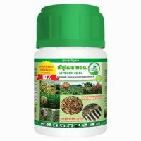 Buy cheap Glyphosate 62%SL Herbicide Weedicide Ammonium Price Isopropylamine Potassium Ipa from wholesalers