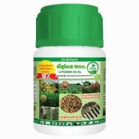 Buy cheap Glyphosate 62%SL Herbicide Weedicide Ammonium Price Isopropylamine Potassium Ipa Salt from wholesalers