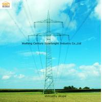 Buy cheap guyed tower for transmission line from wholesalers