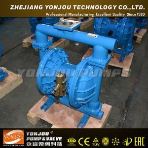 Buy cheap YONJOU Brand Diaphragm Booster Pump product