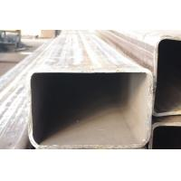 Buy cheap SS400 ERW Square Carbon Tubes with short length from China Borun from wholesalers