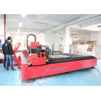 Buy cheap 500W /1000W CNC Steel Cutting Laser Machine For Aluminum / Metal Plate , High Efficiency from wholesalers