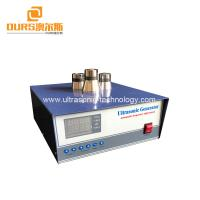 Buy cheap High Power Digital Ultrasonic Generator ARS-QXDY600W High Efficiency Transducer from wholesalers